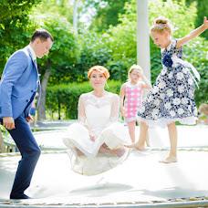 Fotógrafo de casamento Aleksandr Zaramenskikh (alexz). Foto de 31.08.2018