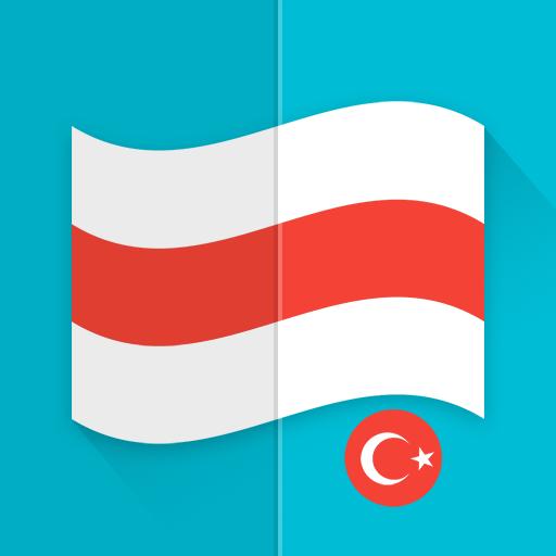 Ülke Bayrakları ve Başkentleri Türkçe Quiz