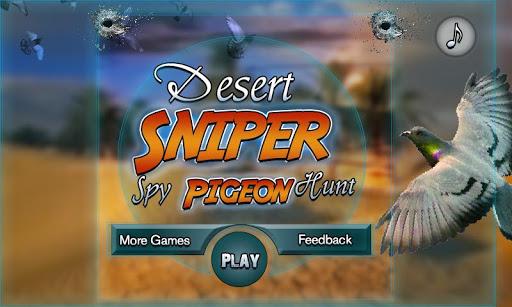 沙漠狙擊手間諜鴿子亨特