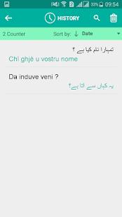 Corsican Urdu Translator - náhled
