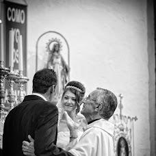 Wedding photographer Javier Sánchez (fotografiajavier). Photo of 24.02.2017
