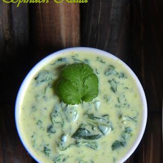 Spinach Raita Recipe - Easy Palak Ka Raita - Indian Style Spinach Dip Recipe