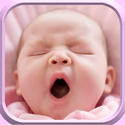 白噪聲嬰兒睡眠