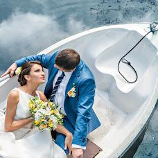 Wedding photographer Yulya Pavalyuk (Farmuty). Photo of 08.11.2016