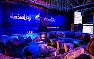Cavalli The Lounge photo 10