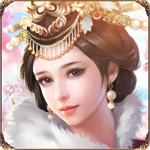 王的天下 file APK Free for PC, smart TV Download