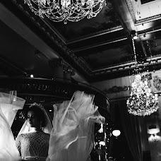 Wedding photographer Stas Khara (staskhara). Photo of 13.01.2018
