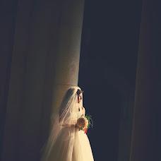 Wedding photographer Alex Hada (hada). Photo of 04.11.2015