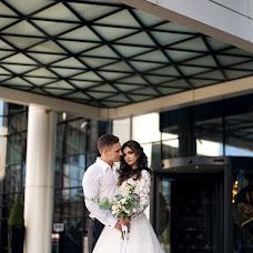 Wedding photographer Darya Grischenya (DaryaH). Photo of 03.09.2018