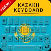 Kazakh Keyboard 2019, Custom Themes, Custom Photos