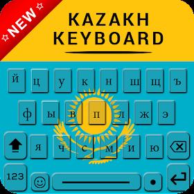 Казахская клавиатура 2019, пользовательские темы,