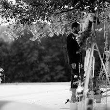 Wedding photographer Sergey Cirkunov (tsirkunov). Photo of 16.01.2019