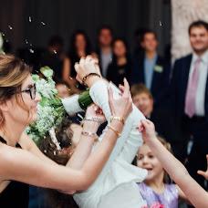 Wedding photographer Pavel Medvedev (medvedev-photo). Photo of 26.04.2017