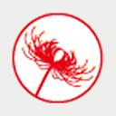 半田市の藤井治療院 icon