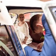 Huwelijksfotograaf Edward Hollander (edwardhollander). Foto van 18.10.2017