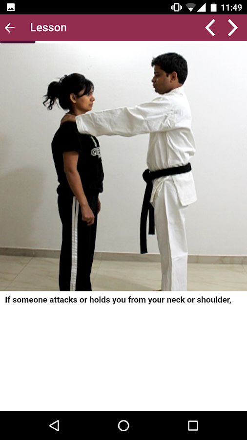 Quick Self-Defense- screenshot
