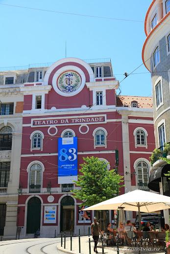 Район Шиаду в Лиссабоне