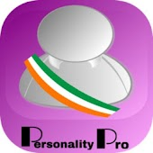 Personality Tips in Hindi