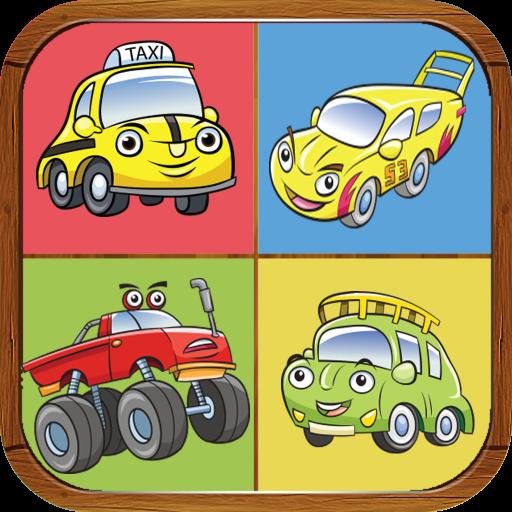 เกมจับคู่รถยนต์สำหรับเด็ก 棋類遊戲 App LOGO-硬是要APP