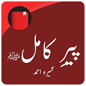 Peer e Kamil (Urdu Novel)