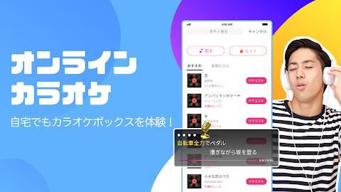 DokiDoki Live(ドキドキライブ)-ライブ動画と生放送が視聴できる無料配信アプリのおすすめ画像3