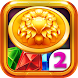 Gem Quest 2 - A new jewel match 3 game of 2020