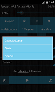 Lehra Box Lite- screenshot thumbnail