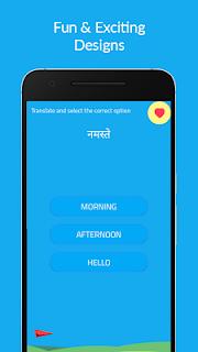 enguru: Spoken English App screenshot 06