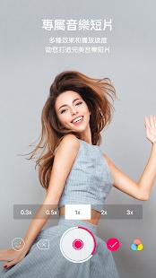 B612-美容效果、格調濾鏡、自拍相機 Screenshot