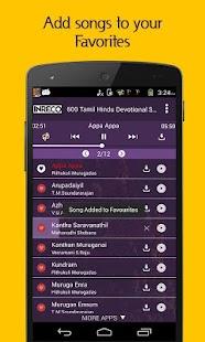 600 Tamil Hindu Devotional screenshot
