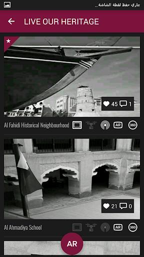 Download Dubai Culture - u062fu0628u064a u0644u0644u062bu0642u0627u0641u0629 3.5 2