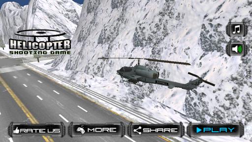 ヘリコプターシューティングゲーム