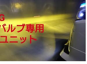 ヴォクシー ZRR80Wのカスタム事例画像 デューク@GENESISさんの2020年10月30日22:25の投稿