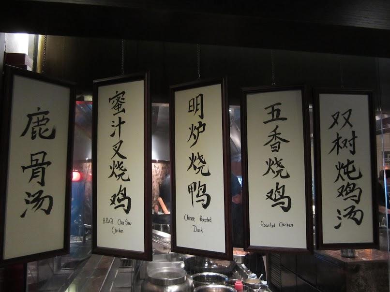 Makan Kitchen, Double Tree Kuala Lumpur