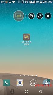 KB스마트원격지원 - náhled