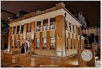 舊三和銀行高雄支店
