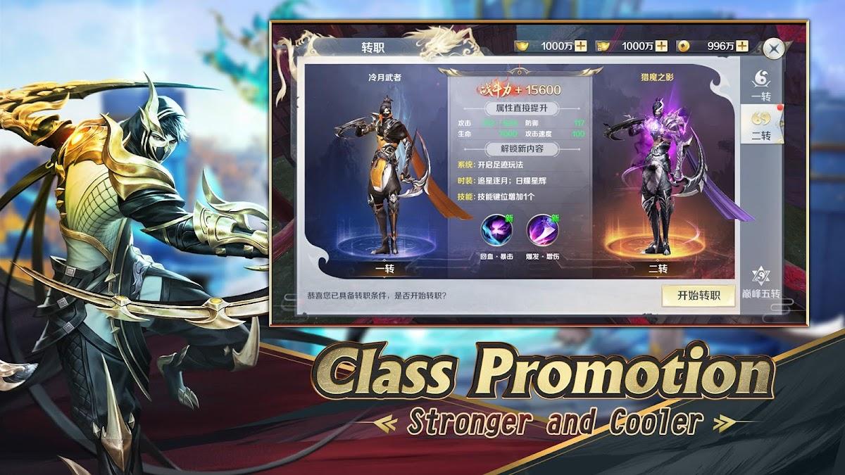 Sword \u0026 Summoner