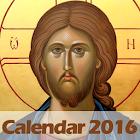 Calendar Greco-Catolic 2016 icon