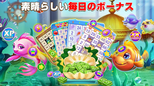 Bingo u30b8u30e3u30fcu30cbu30fc 1.0.0 screenshots 13