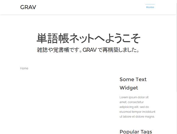 単語帳ネット画面