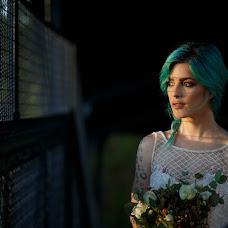 Wedding photographer Mauro Eliana (maurocastro). Photo of 22.05.2018