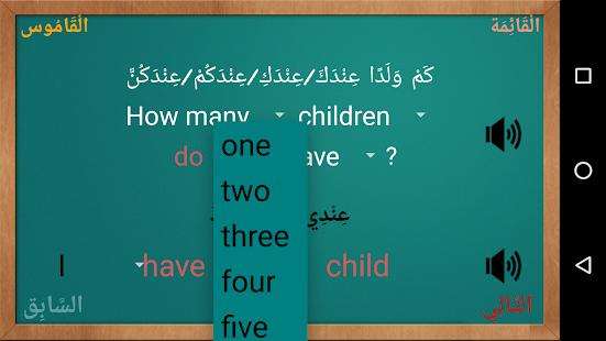 تكلم الإنجليزية للجميع ١ - náhled