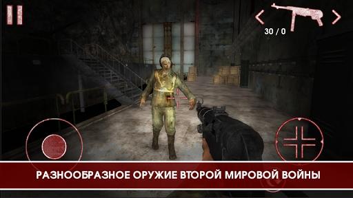 Наследие Мертвой Империи скачать на планшет Андроид