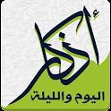 ABarakat Apps - Logo