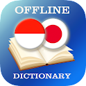 Indonesian-Japanese Dictionary icon