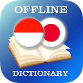 Indonesian-Japanese Dictionary