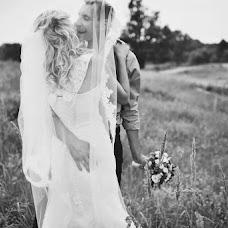 Wedding photographer Dina Ermolenko (DinaKotikova). Photo of 26.09.2014