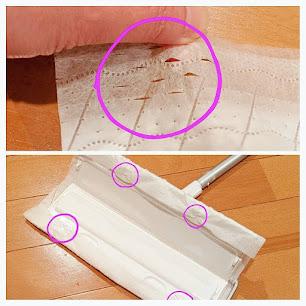 上段 ウェーブのシートの端の切れ込み 下段 ウェーブのヘッドを開いてシートを挟んだ図 差込口に赤丸4か所