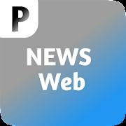 Pak News web