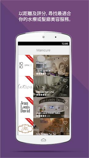 BloomMe - 指尖綻放美麗|玩生活App免費|玩APPs